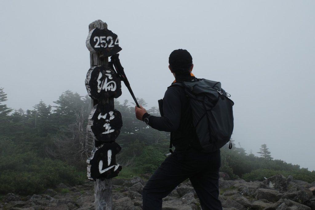編笠山の山頂標