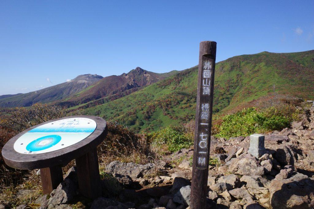 赤面山山頂